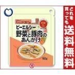 【送料無料】ホリカフーズ ピーエルシー 野菜と豚肉のあんかけ 160g×12個入