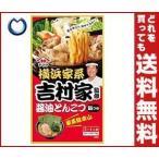 【送料無料】ヤマサ醤油 吉村家監修 醤油とんこつ鍋つゆ 750g×12袋入