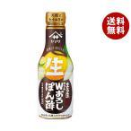 【送料無料】ヤマサ醤油 まる生おろしぽん酢 360ml×12本入