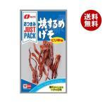 【送料無料】【2ケースセット】なとり JUSTPACK(ジャストパック) 焼するめげそ(ピリ辛味) 13g×10袋入×(2ケース)