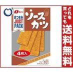 【送料無料】【2ケースセット】なとり JUSTPACK(ジャストパック) ソースカツ 4枚×10袋入×(2ケース)
