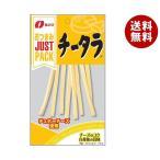 【送料無料】なとり JUSTPACK(ジャストパック) チータラ 27g×10袋入