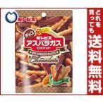【送料無料】ギンビス ミニアスパラガスチョコ 50g×10袋入