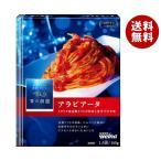 【送料無料】日清フーズ 青の洞窟 イタリア産完熟トマト果肉のアラビアータ 140g×10箱入
