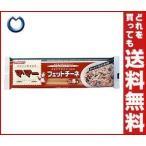 【送料無料】日清フーズ マ・マー フェットチーネ 260g×20袋入