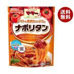 【送料無料】【2ケースセット】日清フーズ マ・マー トマトの果肉たっぷりのナポリタン 260g×6袋入×(2ケース)