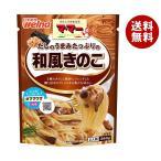 【送料無料】日清フーズ マ・マー だしのうまみたっぷりの和風きのこ 260g×6袋入