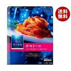 送料無料 日清フーズ 青の洞窟 イタリア産完熟トマト果肉のポモドーロ 140g×10箱入