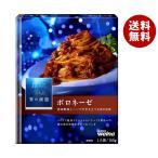 送料無料 【2ケースセット】日清フーズ 青の洞窟 香味野菜とハーブ引き立つボロネーゼ 140g×10箱入×(2ケース)
