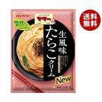 送料無料 日清フーズ マ・マー あえるだけパスタソース たらこクリーム 生風味 50g×10袋入