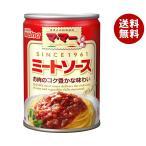 送料無料 日清フーズ マ・マー ミートソース 290g缶×12個入