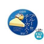 送料無料 【2ケースセット】【チルド(冷蔵)商品】QBB ブルーチーズ入り6P 108g×12個入×(2ケース)