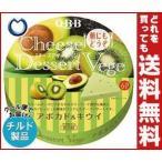 【送料無料】【2ケースセット】【チルド(冷蔵)商品】QBB チーズデザートベジ6P アボカド&キウイ 90g×12個入×(2ケース)