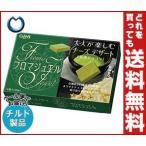 【送料無料】【2ケースセット】【チルド(冷蔵)商品】QBB フロマジュエル 抹茶ショコラ 90g×12箱入×(2ケース)