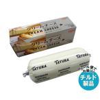 【送料無料】【チルド(冷蔵)商品】QBB クリームチーズ 250g×8箱入