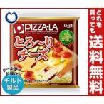 【送料無料】【2ケースセット】【チルド(冷蔵)商品】QBB ピザーラとろーりチーズ 90g×12袋入×(2ケース)