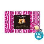 送料無料 【チルド(冷蔵)商品】QBB FAUCHON(フォション) パルメザン&トリュフオイル入りチーズ 59g(9個入)×8個入