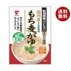 送料無料 【2ケースセット】たいまつ食品 もち麦がゆ 250g×10個入×(2ケース)