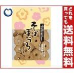 【送料無料】【2ケースセット】嵯峨の竹 そばぼうろ 65g×20袋入×(2ケース)