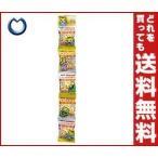 【送料無料】大阪前田製菓 5連しまじろうベビーボーロ (14g×5)×20袋入