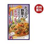 【送料無料】【2ケースセット】ケンミン 野菜を入れて作るチャプチェ 68g×10袋入×(2ケース)