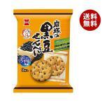 【送料無料】岩塚製菓 岩塚の黒豆せんべい 10枚×12袋入
