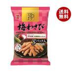 【送料無料】岩塚製菓 大人のおつまみ 塩わさび 90g×12袋入