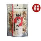 【送料無料】澤田食品 シャキット梅ちりめん 80g×4袋入