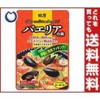 【送料無料】【2ケースセット】松屋栄食品本舗 パエリアの素 600g×12袋入×(2ケース)