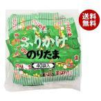 送料無料 丸美屋 ふりかけ のりたま 100g(2.5g×40袋)×1袋入