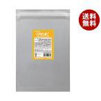 送料無料 田中食品 タナカののり.たまご 250g×1袋入