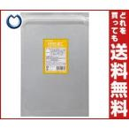 送料無料 【2袋セット】田中食品 タナカののり.たまご 250g×1袋入×(2袋)