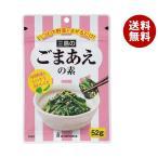 【送料無料】【2ケースセット】三島食品 ごまあえの素 60g×10袋入×(2ケース)