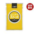 【送料無料】三島食品 ピーナツあえの素 500g×1袋入
