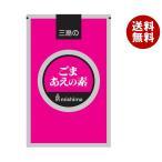 【送料無料】【2ケースセット】三島食品 ごまあえの素 500g×1袋入×(2ケース)