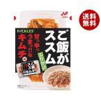 送料無料 ニチフリ食品 ご飯がススム キムチ味ふりかけ 20g×10袋入