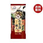 送料無料 【2ケースセット】大森屋 お茶漬職人 粋 8袋×10袋入×(2ケース)
