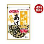 【送料無料】【2ケースセット】くらこん 味噌汁の具 あげたっぷり 30g×10袋入×(2ケース)