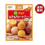 送料無料 昭和産業 (SHOWA) 揚げたてもちもちドーナツミックス (110g×2袋)×6箱入