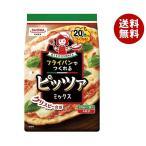 【送料無料】昭和産業 (SHOWA) フライパンでつくれるピッツァミックス 400g(200g×2袋)×6袋入