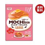 送料無料 昭和産業 MOCHIcco(モチッコ) ホットケーキミックス 480g(120g×4袋)×6箱入