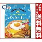 【送料無料】【2ケースセット】昭和産業 (SHOWA) ブランチパンケーキミックス 300g(150g×2袋)×10袋入×(2ケース)