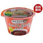 送料無料 谷尾食糧工業 まるごと玉ねぎスープ(コンソメ) 190g×12個入
