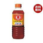 送料無料 【2ケースセット】ヒガシマル醤油 うすくちしょうゆ 500mlペットボトル×12本入×(2ケース)