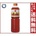 【送料無料】【2ケースセット】ヒガシマル醤油 秀醇 1Lペットボトル×6本入×(2ケース)