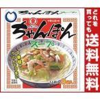 送料無料 【2ケースセット】ヒガシマル醤油 ちゃんぽんスープ 3袋×10箱入×(2ケース)