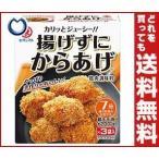 送料無料 ヒガシマル醤油 揚げずにからあげ 鶏肉調味料 3袋×10箱入