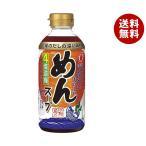 送料無料 ヒガシマル醤油 めんスープ 4倍濃縮 400mlペットボトル×12本入