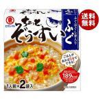 【送料無料】【2ケースセット】ヒガシマル醤油 ちょっ