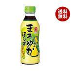 送料無料 【2ケースセット】ヒガシマル醤油 まろやかぽんず 400mlペットボトル×12本入×(2ケース)